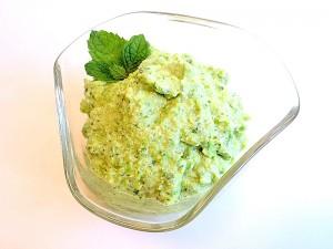 Fresh Herb Pea Ricotta Dip